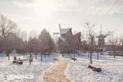 Harbin China